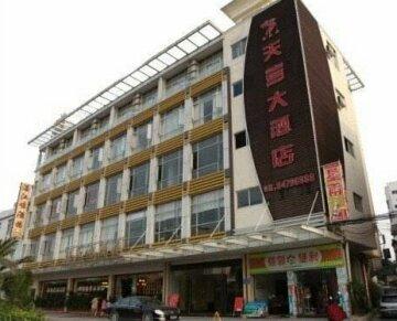 Tianxi Hotel Guangzhou