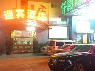 Yingbin Hotel Panyu