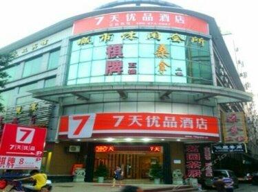 Youpin Hotel