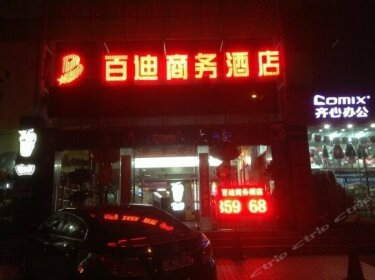 Bai Di Business Hotel