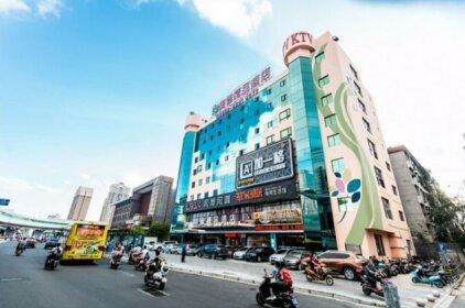 Haikou Lanque Boutique Hotel