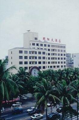 Herton Mingyang Hotel