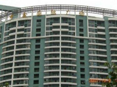 Home of Coconut Haikou Shenxin International