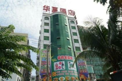 Huaxia Century Business Hotel Haikou