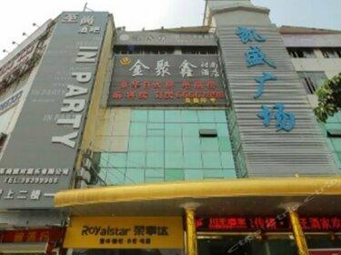 Jinjuxin Fashion Hotel