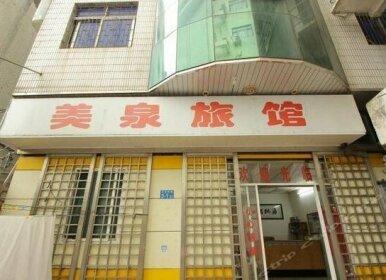 Meiquan Hotel