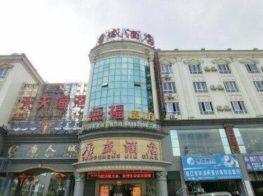 Shengtang Hotel Haikou