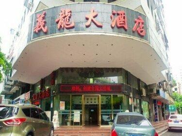 Yilong Hotel Haikou