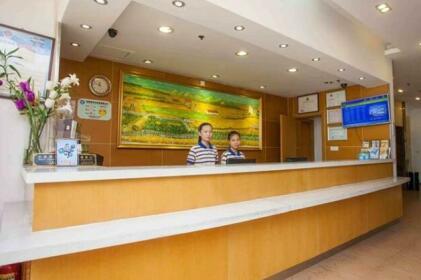 7 Days Inn Xihu