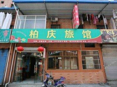 Baiqing Motel