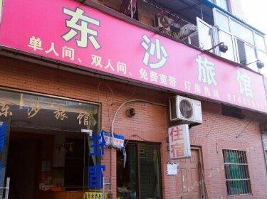 Dongsha Hostel