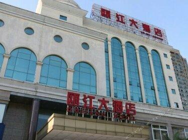 Hangzhou Xin'ou Hotel
