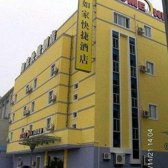 Home Inn Gen Shan West Road Hangzhou