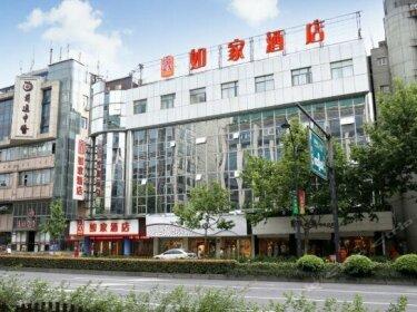 Home Inn Hangzhou West Lake