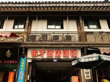 Pod Inn Hangzhou West Lake Wushan Square Branch