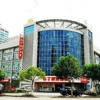 Pod Inn Hangzhou Xiasha