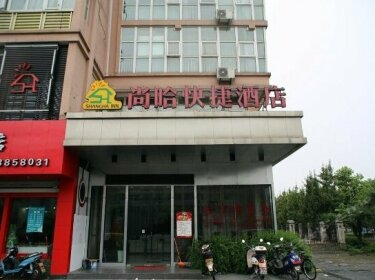 Shangha Express Hotel