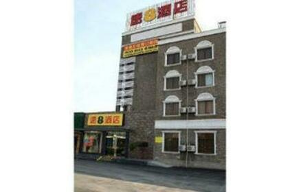 Super 8 Hotel Hangzhou Xia Sha Development Zone