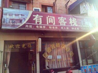 Youjian Inn Hangzhou