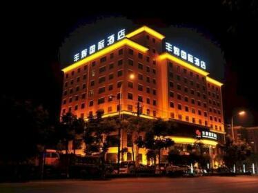 Fenghui International Hotel