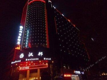 Hanzhong Lanting Business Hotel