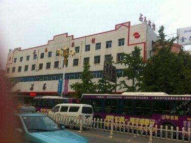 Hanzhong Shima Hotel