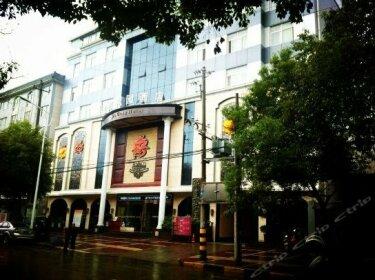 Jin Gang Hotel Hanzhong