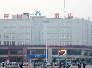 Jingkun Hotel