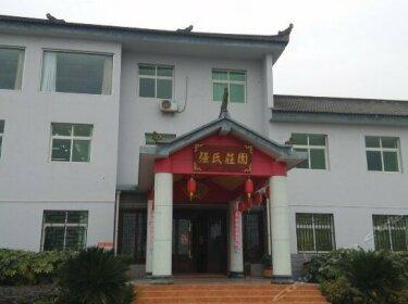 Qiangshi Manor