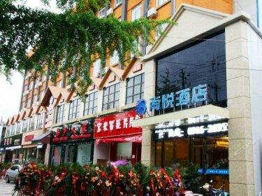 Shangyue Hotel