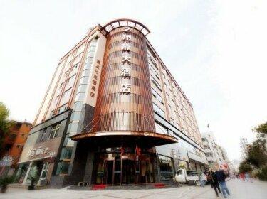 Soaring Dragon Hotel