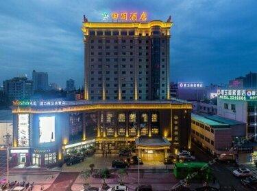 Tianyuan Hotel Hanzhong