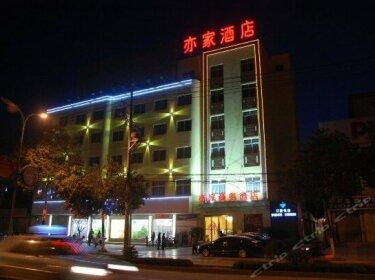 Yijia Hotel Hanzhong
