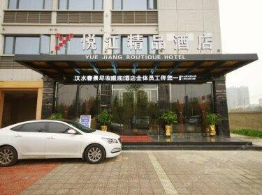 Yuejiang Boutique Hotel Hanzhong