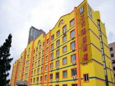 7 Days Inn Harbin Exhibition Center Pioneer Road Branch