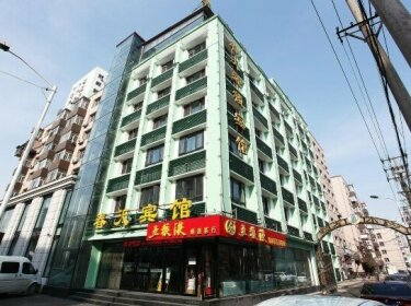 Chuntian Shishang Express Hotel Harbin Kuanchengqiao