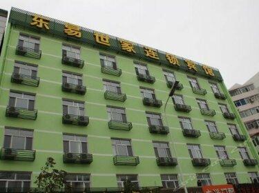 Dongyishijia New Concept Hotel