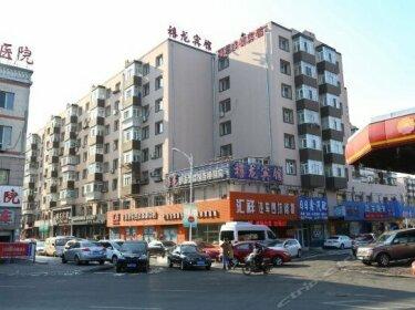 Harbin Xilong Hotel Dingxin Branch