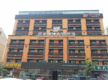 Hongkai Business Hotel