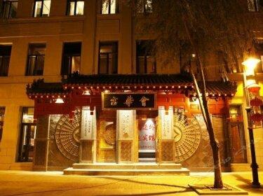 Hui Hua Gong Theme Hotel