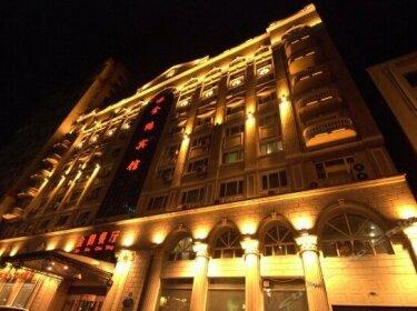 Jin He Hotel Harbin