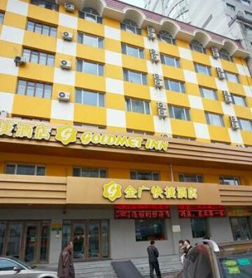Jinguang Express Hotel Harbin Qiulin The First Hospital of Harbin Medical University Branch