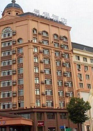 Starway Hotel Harbin Convention & Exhibition Center