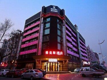 X Hotel Harbin