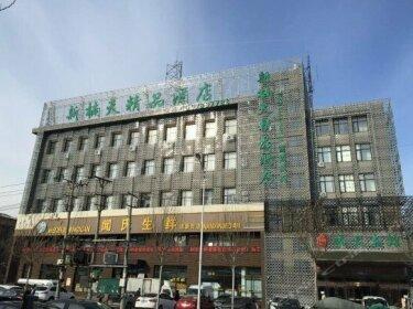 Xinnantian Chain Hotel Harbin Nanxin Street