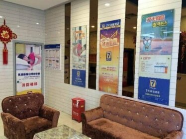 7days Inn Leiyang East Wuyi Road