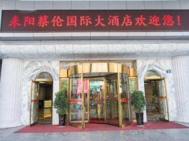 Cailun International Hotel