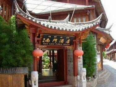 Nan Men Lijiang