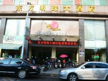 Oriental pearl hotel Hengyang