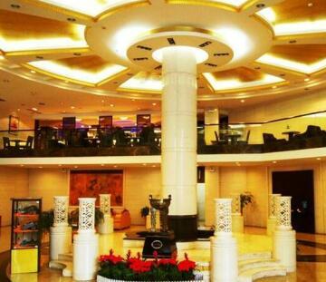 Shen Zhou Ming Zhu Hotel
